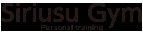 Sirius gym (シリウスパーソナルトレーニングジム) 公式WEBサイト